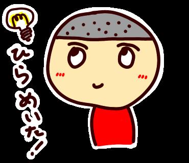 つるやほんぽ.com